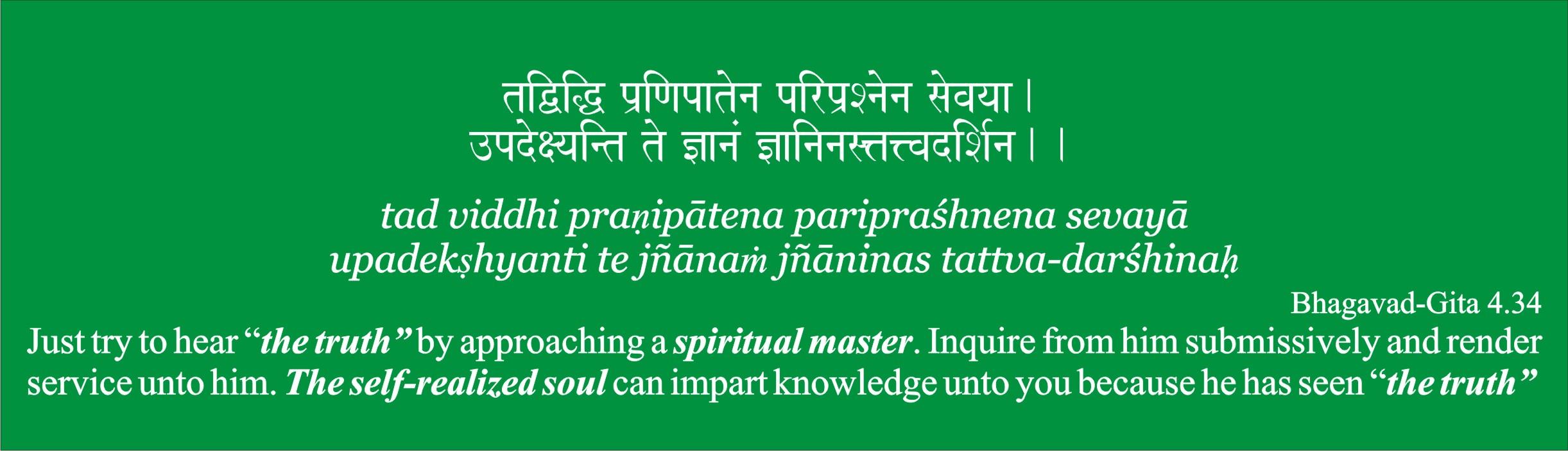 The Immortal Himalayan Master Sadguru Mahavatar Babaji – Babaji